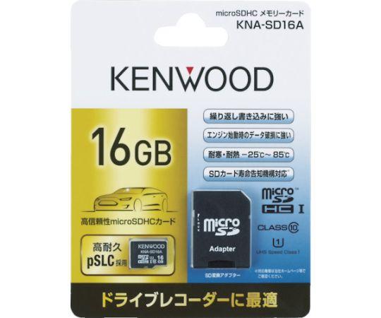 ドライブレコーダー用SDカード 16GB KNA-SD16A