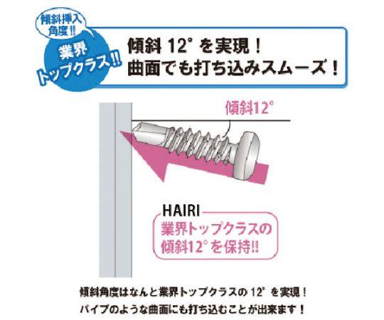 [取扱停止]匠力 HAIRI ユニクロ サラ 3.5×16mm 100本×10袋 HF3516