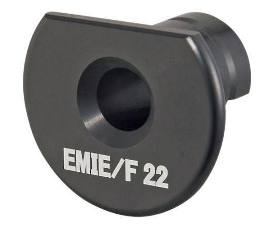 ムキソケD IV 22 EMIE/F用アダプタ DK-MSDIV22EMAD