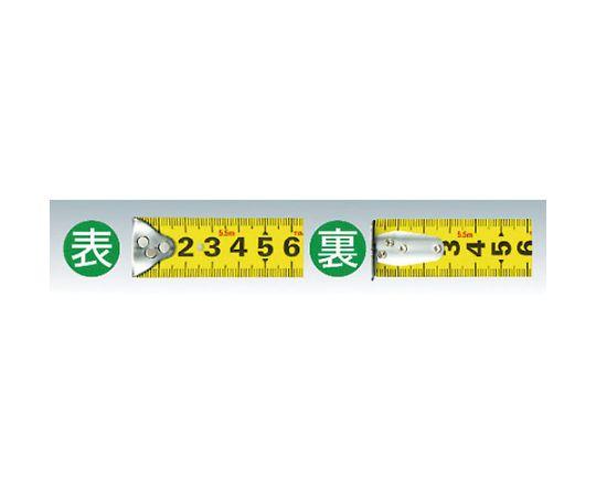 剛厚セフGステンロックダブルマグ25 5.0m GASFGSLWM25-50