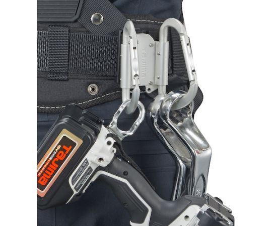 着脱式工具ホルダーアルミ カラビナ大 ダブル SFKHA-CLW