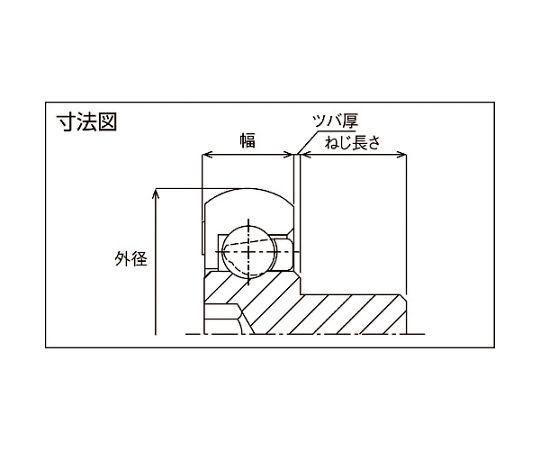 樹脂ベアリング DR-S 外径×ネジ寸法:26mm×M6 DR-26-SBS0.5