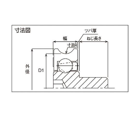 樹脂ベアリング DU-B-JH DU-28-B0.5-JH