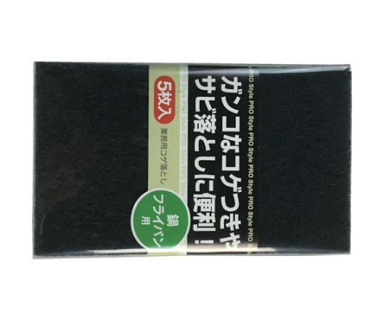HM業務用コゲ落とし5枚入 KY206