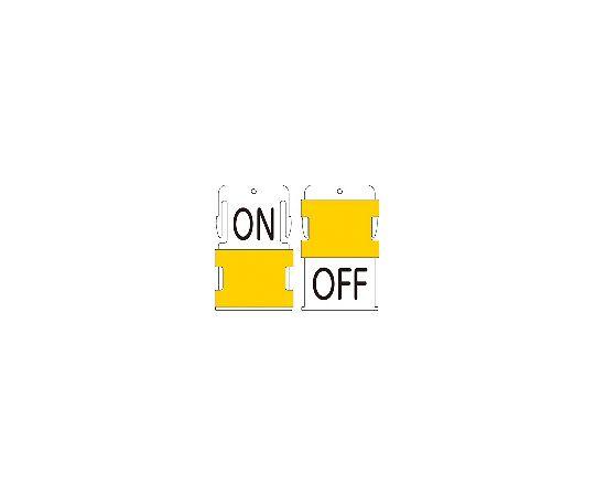 スライド表示タグ ON OFF (ON - 黒文字 / OFF - 黒文字) AIST-27
