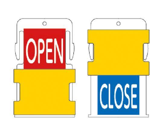 スライド表示タグ OPEN CLOSE (OPEN - 赤地に白 / CLOSE - 青字に白) AIST7-EN