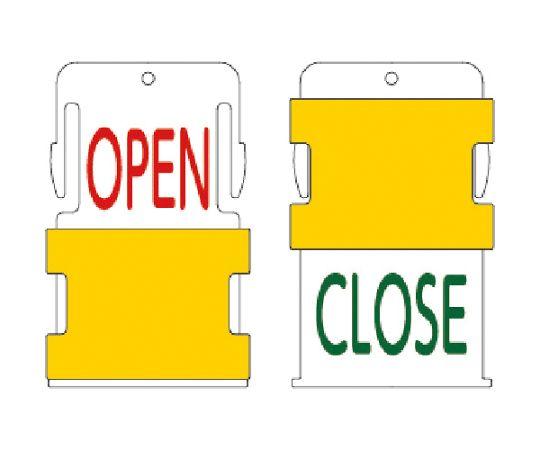 スライド表示タグ OPEN CLOSE (OPEN - 赤文字 / CLOSE - 緑文字) AIST2-EN