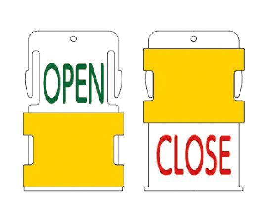 スライド表示タグ OPEN CLOSE (OPEN - 緑文字 / CLOSE - 赤文字) AIST3-EN