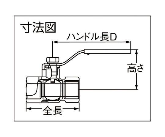 黄銅製3MPaボール弁10A(3/8) DBV-13C
