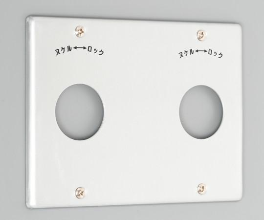 新金プレート  1141-2A