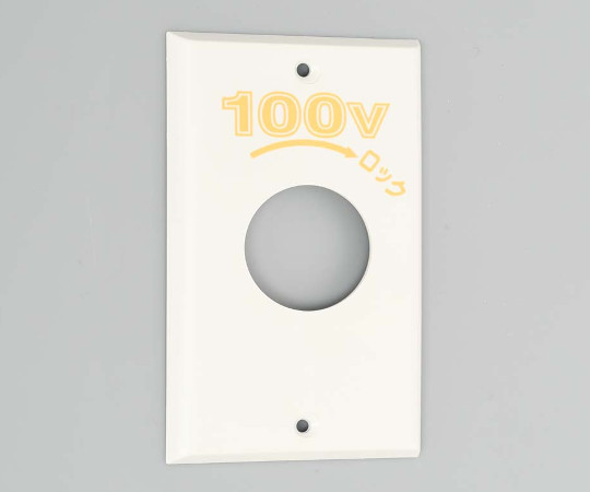エンプラプレート 引掛小穴用  1141N-100