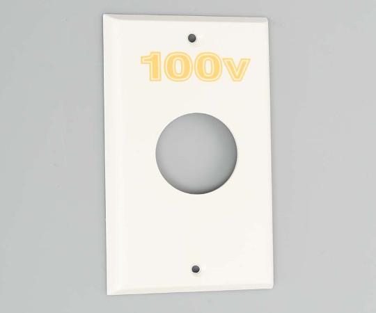 エンプラプレート 平刃小穴用  8071N-100