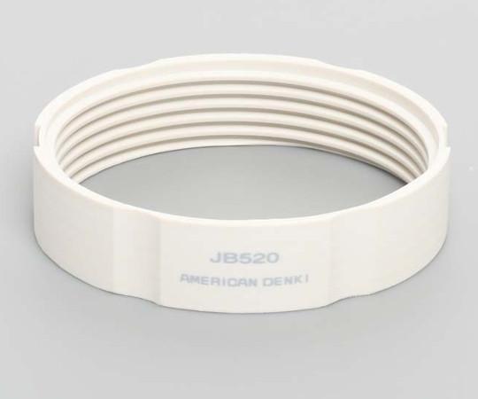 JB50リング20  JB520