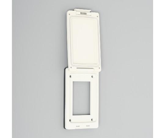 防水シーロックプレート 角穴  SLP9000