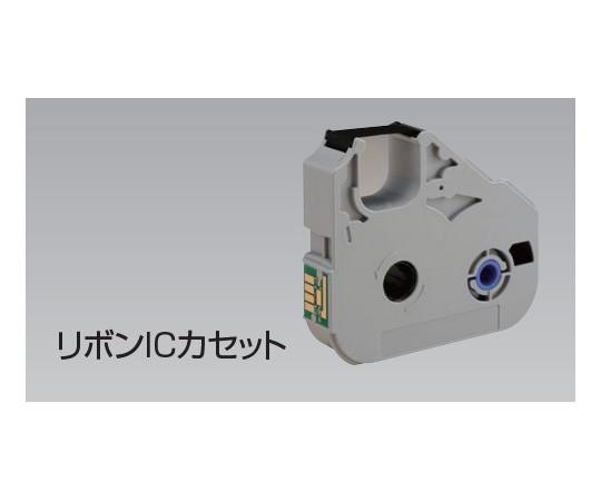 リボンICカセット黒(40m) (5入/箱)  MK-RS40B