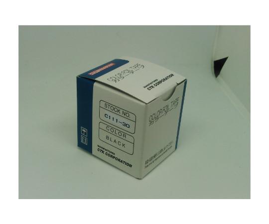 マーカーテープ 黒  C111-30