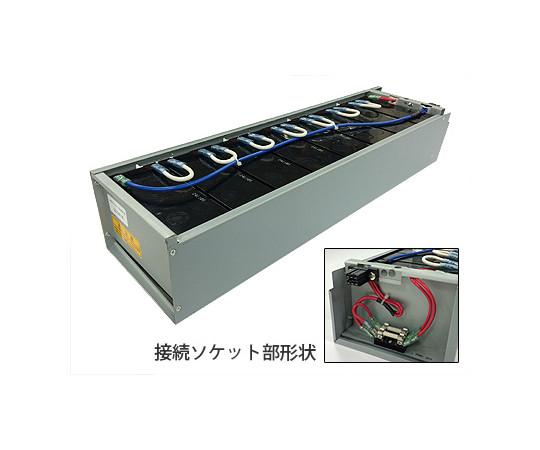 [取扱停止]UPSバッテリー  YEPA-303PA