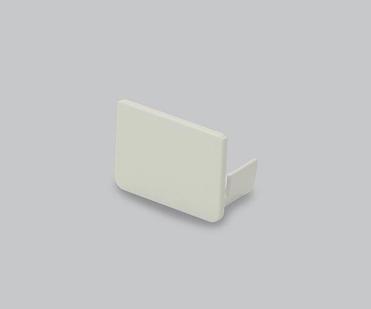 エムケーダクト付属品 エンド差込型 4号 ミルキーホワイト  KMDE43