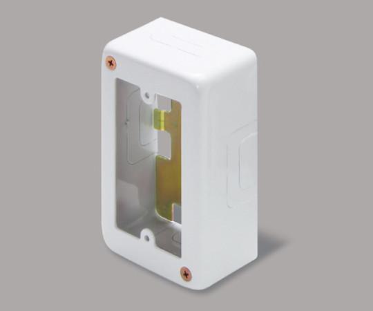 メタルモール付属品 1個用スイッチボックス 浅型 ホワイト  AB3112