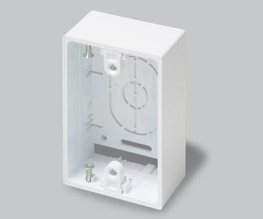 ニュー・エフモール付属品 露出ボックス 1個用 深型 ホワイト  SFBF12