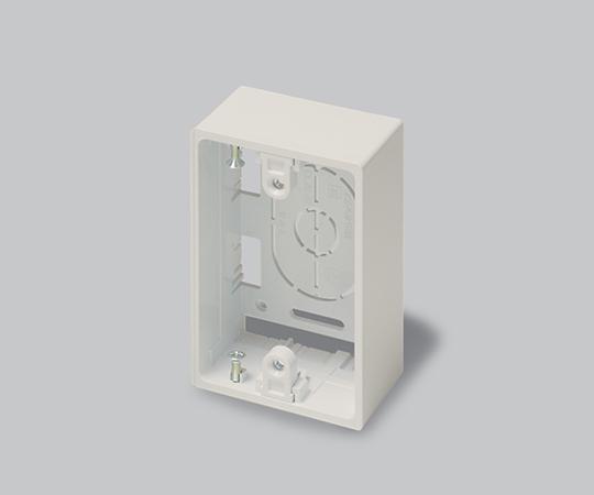 ニュー・エフモール付属品 露出ボックス 1個用 深型 ミルキーホワイト  SFBF13