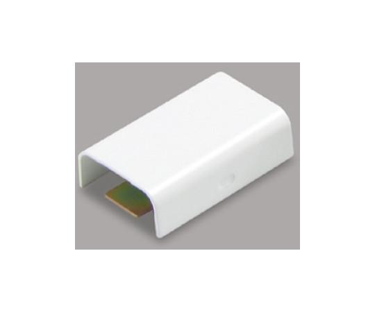 メタルモール付属品 ジョイントカップリング A型 ホワイト  A1012