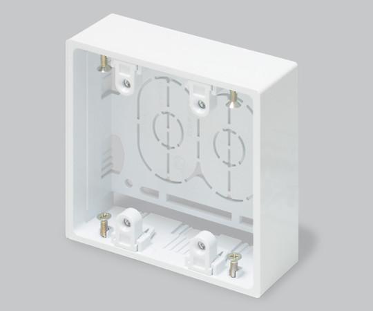 ニュー・エフモール付属品 露出ボックス 2個用 深型 ホワイト  SFBF22