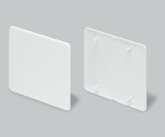 ニュー・エフモール付属品 露出ボックス用カバー 2個用 ホワイト  SFBC22