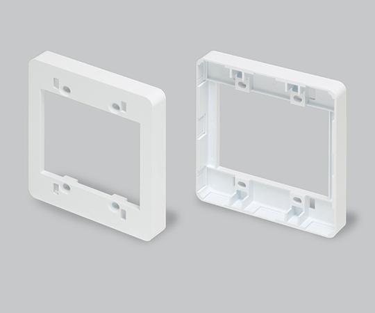 ニュー・エフモール付属品 コンセント用引出フレーム 2個用 ホワイト  SFBK22