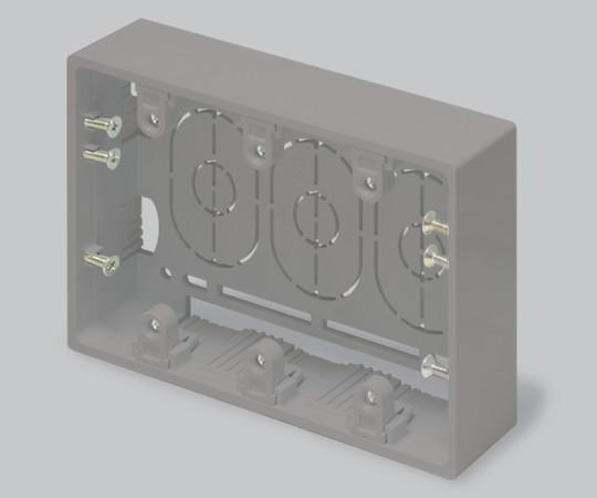 ニュー・エフモール付属品 露出ボックス 3個用 深型 グレー  SFBF31