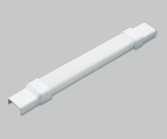 メタルエフモール付属品 フレキジョイント S型 ホワイト  MFMFJ02