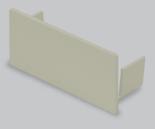 エムケーダクト エンド差込型 130×60型 ライトベージュ  KMDE1367