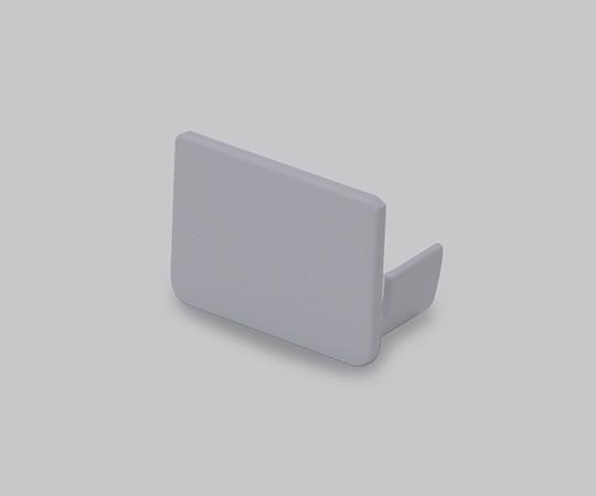 エムケーダクト付属品 エンド差込型 5号 グレー  KMDE51