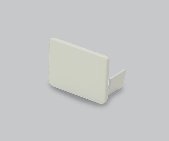 エムケーダクト付属品 エンド差込型 5号150型 ミルキーホワイト  KMDE5153