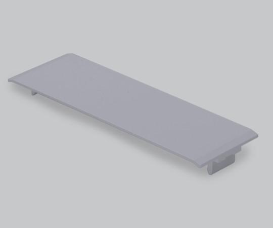 エムケーダクト付属品 ジョイントプレート 130 グレー  MDJP1301