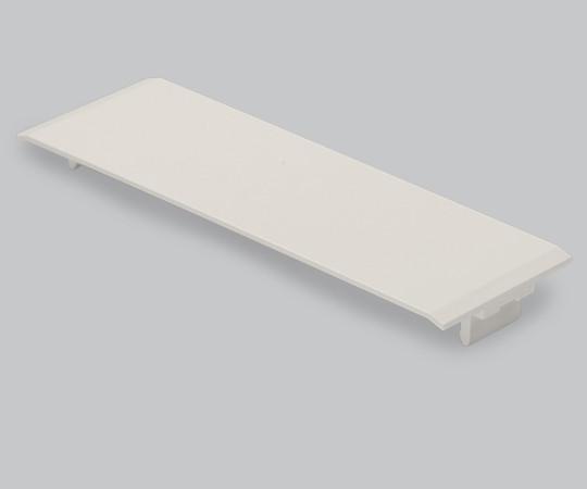 エムケーダクト付属品 ジョイントプレート 130 クリーム  MDJP1305