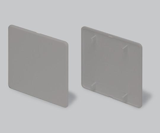 ニュー・エフモール付属品 露出ボックス用カバー 2個用 グレー  SFBC21