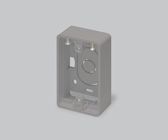 ニュー・エフモール付属品 露出ボックス 1個用 超浅型 グレー  SFBTA11