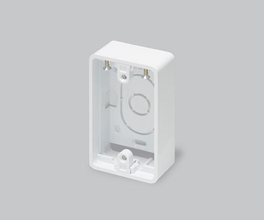 ニュー・エフモール付属品 露出ボックス 1個用 超浅型 ホワイト  SFBTA12