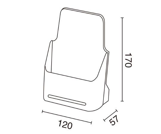 チラシホルダー LC レター A4 三つ折り