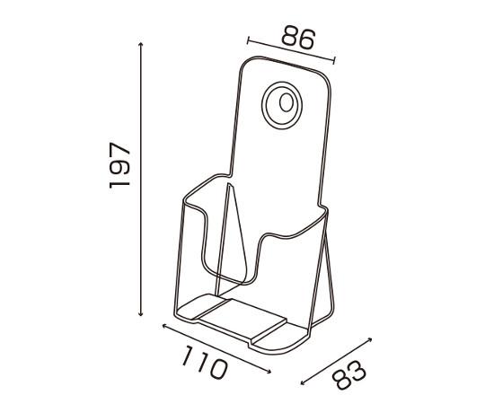 カタログケース A4 三つ折り 1段  T775