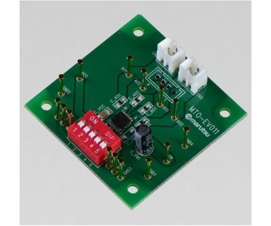 モータードライバIC(TC78H611FNG)評価基板  MTO-EV011FNG(TC78H611FNG)