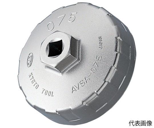 カップ型オイルフィルターレンチ  AVSA-A75