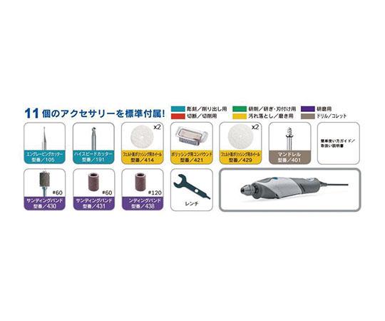 ペン型ミニルーター FINO  2050-N/11JA