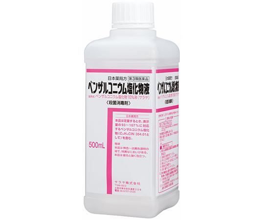 ベンザ ルコ ニウム 塩化 物
