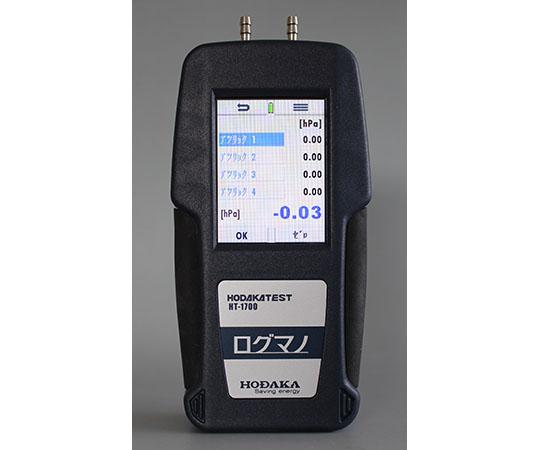 デジタルマノメータ HT-1700シリーズ