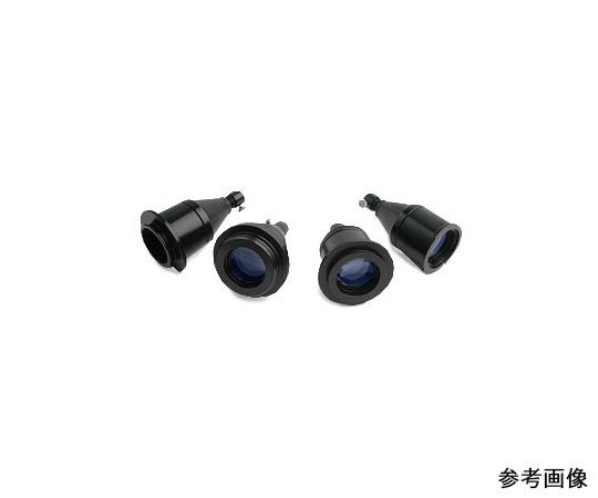 X-Cite(R)顕微鏡アダプタ 810シリーズ