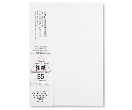 徳用大礼紙 白 100枚入