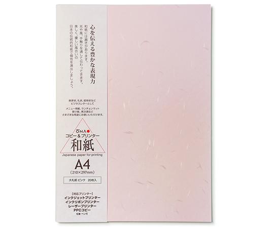 大礼紙 ピンク 20枚入