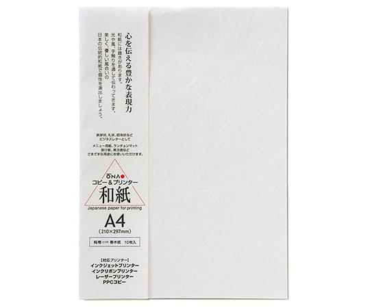 純楮 春木紙 A4 10枚入